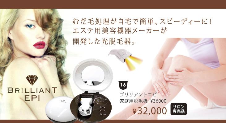 ビビアン ヘアケア商品カタログ 04